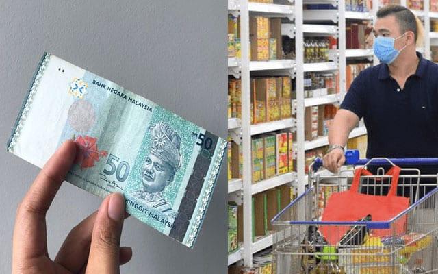 Nilai sekeping wang kertas RM50 kini diibaratkan seperti duit syiling 50 sen